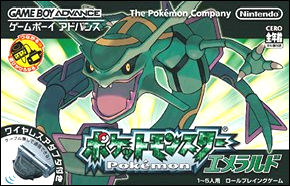 Pokémon Emerald (Japanese)
